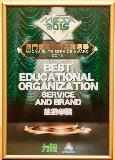 Best Educational Organization